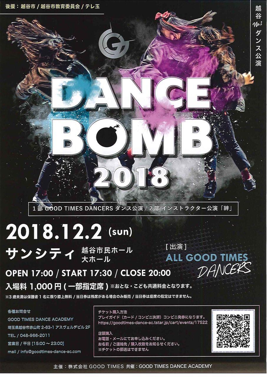 DANCE BOMB 2018