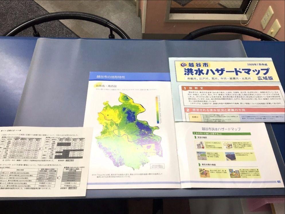 市 洪水 越谷 ハザード マップ