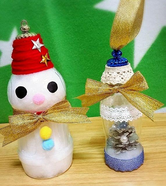 越谷リサイクルプラザの親子リサイクル教室「みんなでリサイクルクリスマス」