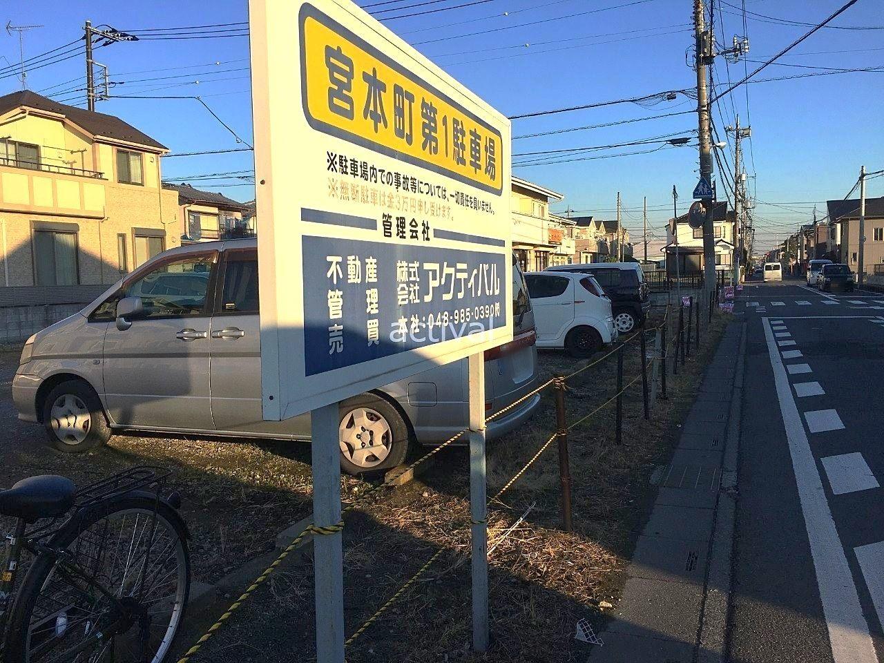 当社で管理している月極駐車場の柵を補修しました!!