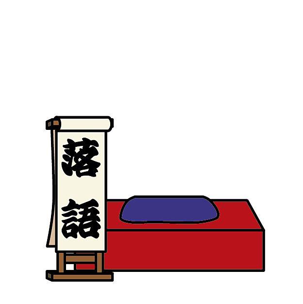 三遊亭圓雀越谷落語会