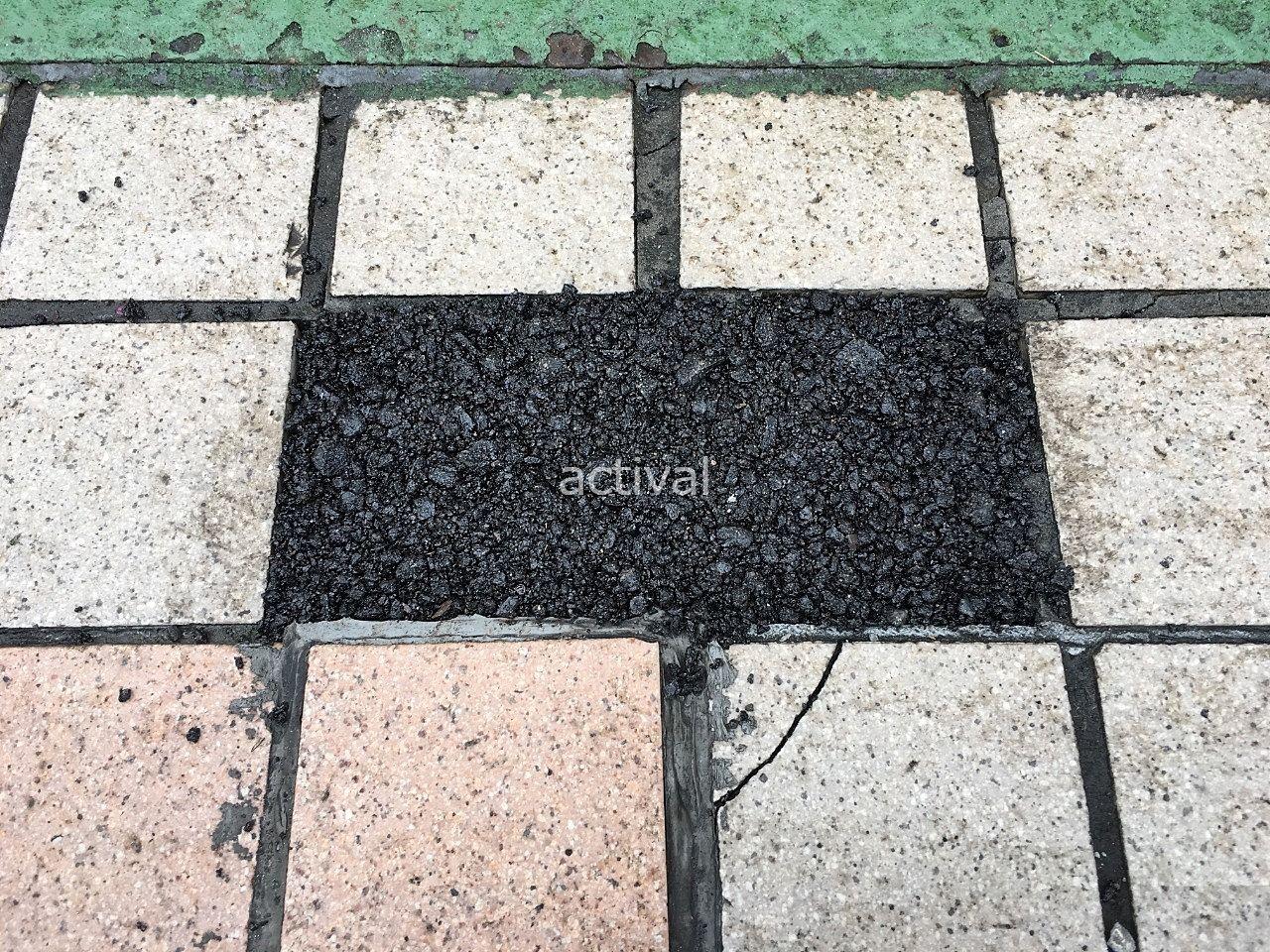 ア・ス・ヴェルデのテナント「たばこ専門店コンパル」さんの前にある補修後のタイルです!!