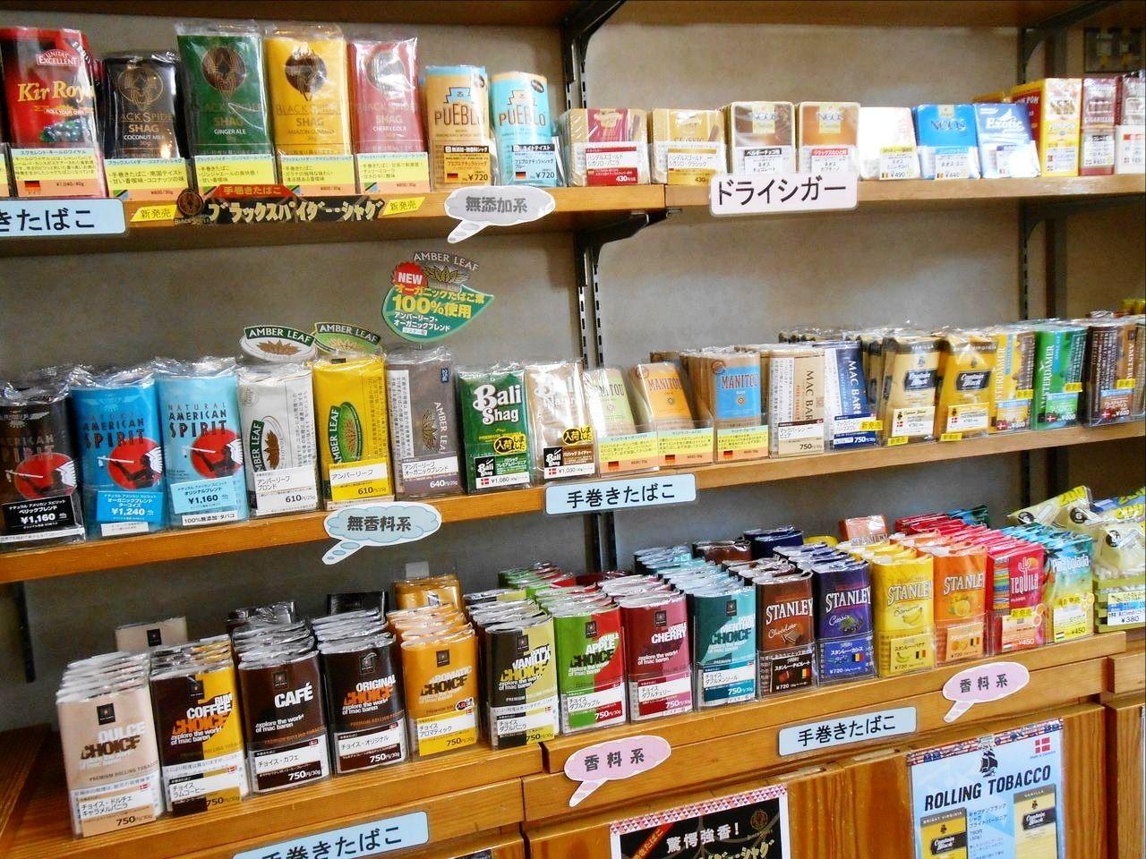 コンパルさんでは色々な種類のタバコが置いてあります!