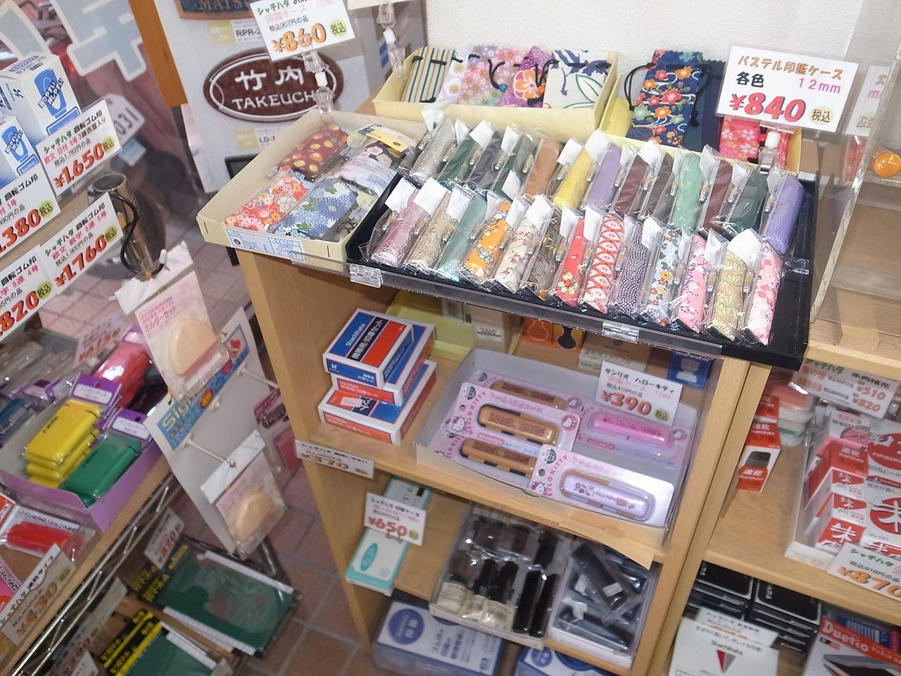 ハンコ卸売センター 越谷店さんには印鑑ケースも多くあります!