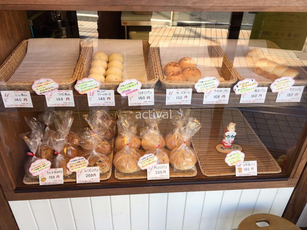 越谷市赤山町にある行列ができるベーカリートミタさんのパン!!