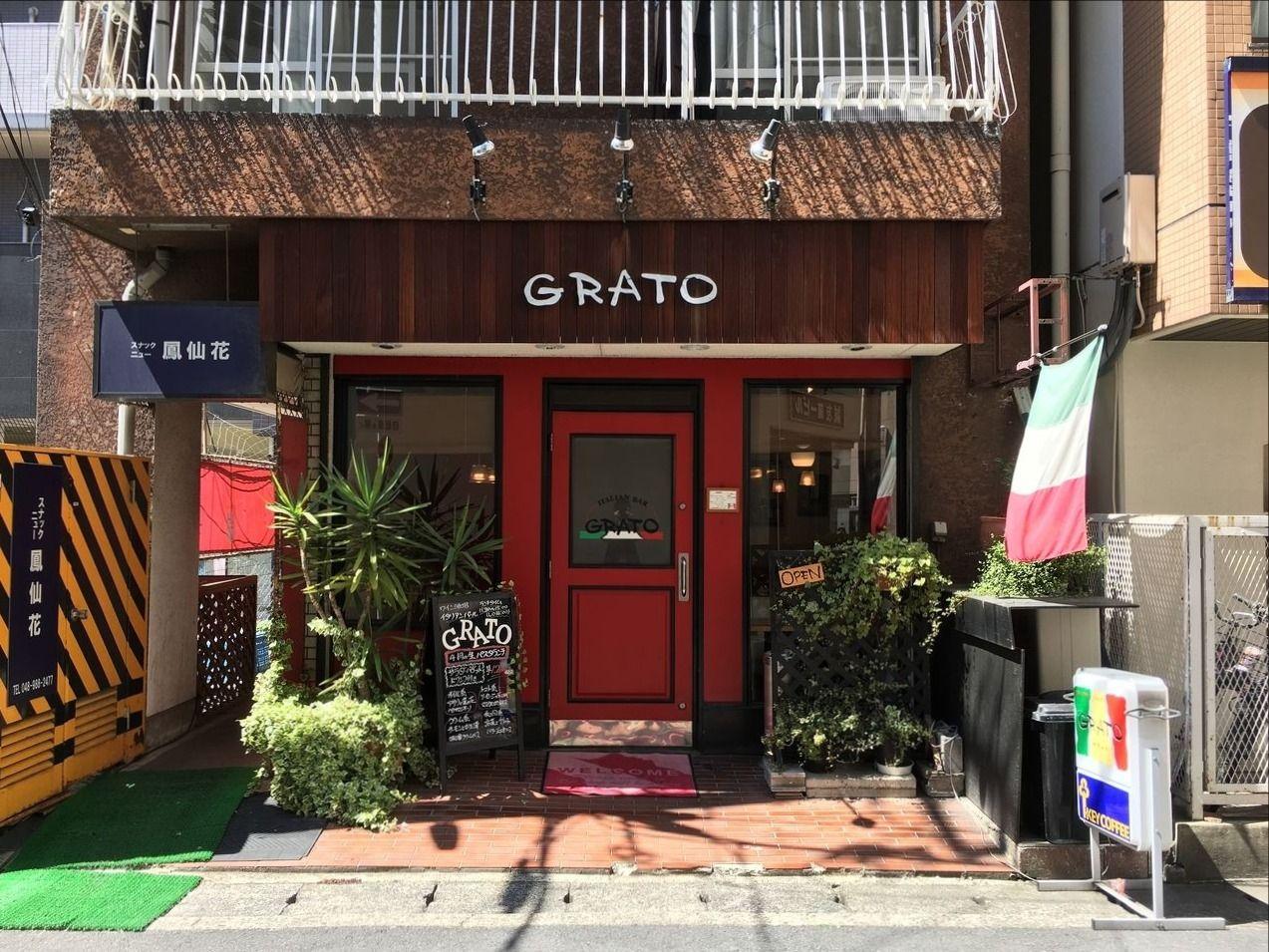 イタリアンバール GRATO(グラート) です。
