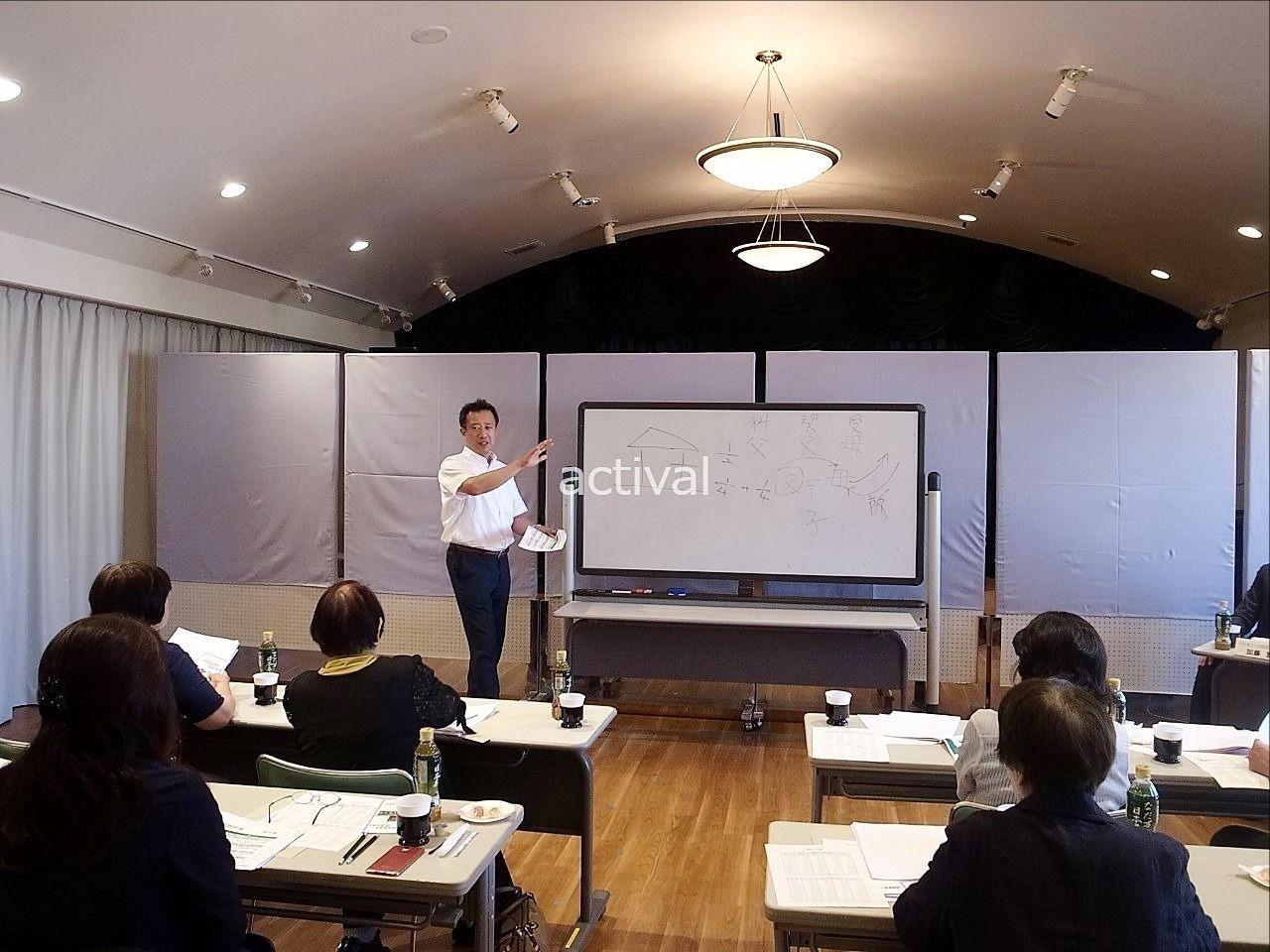 越谷の不動産会社アクティバルの第2回相続対策セミナー
