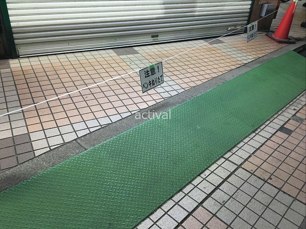 店舗前のこのスロープを塗り替えします。