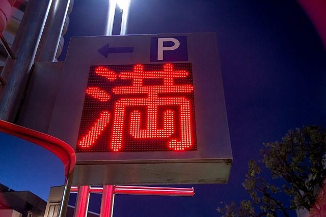 月極駐車場近くの法人が一括借り(契約)をした事例 ~アクティバルの月極駐車場管理㉟~