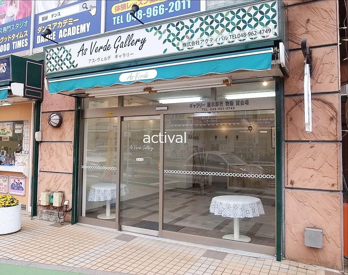 「ア・ス・ヴェルデ週貸し店舗」は、埼玉県越谷市赤山町の「ア・ス・ヴェルデ名店街」の一画にあります。