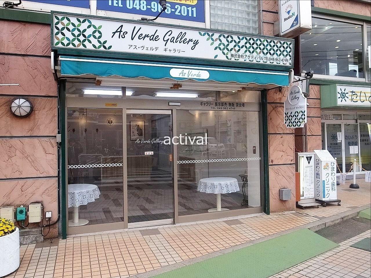 ア・ス・ヴェルデ週貸し店舗は、埼玉県越谷市赤山町のテナントビル「ア・ス・ヴェルデ」にある物販専門の週貸し店舗(レンタルショップ・ウィークリーショップ)です。