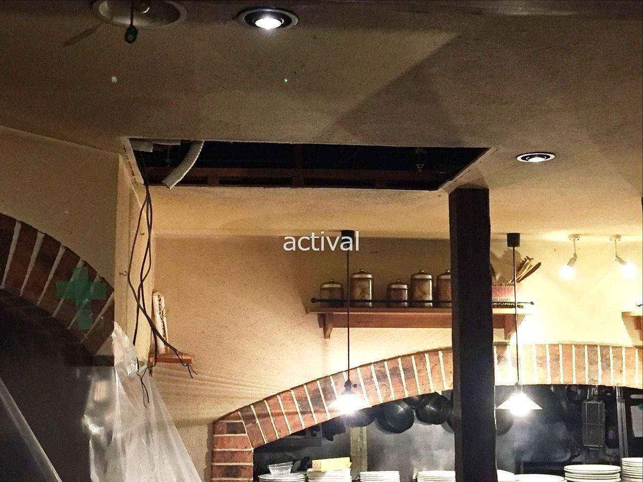天井埋め込み型のエアコン工事の様子①です。