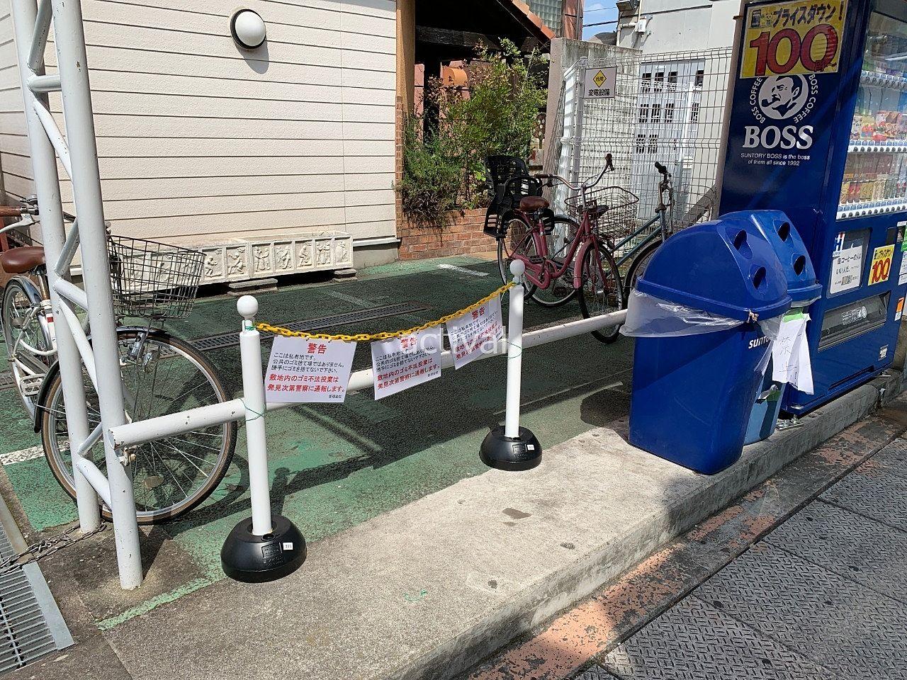 ア・ス・ヴェルデの駐輪場に「不法投棄禁止」の貼り紙を付けました ~テナントビルのオーナー業務⑯~