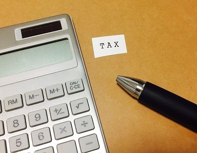 不動産を売却した年の固定資産税は誰が負担するの!? ~不動産売却での事例⑩~