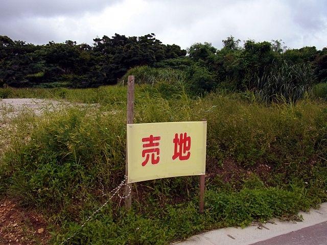 土地を売却している時でも土地の管理をする ~不動産売却での事例⑪~