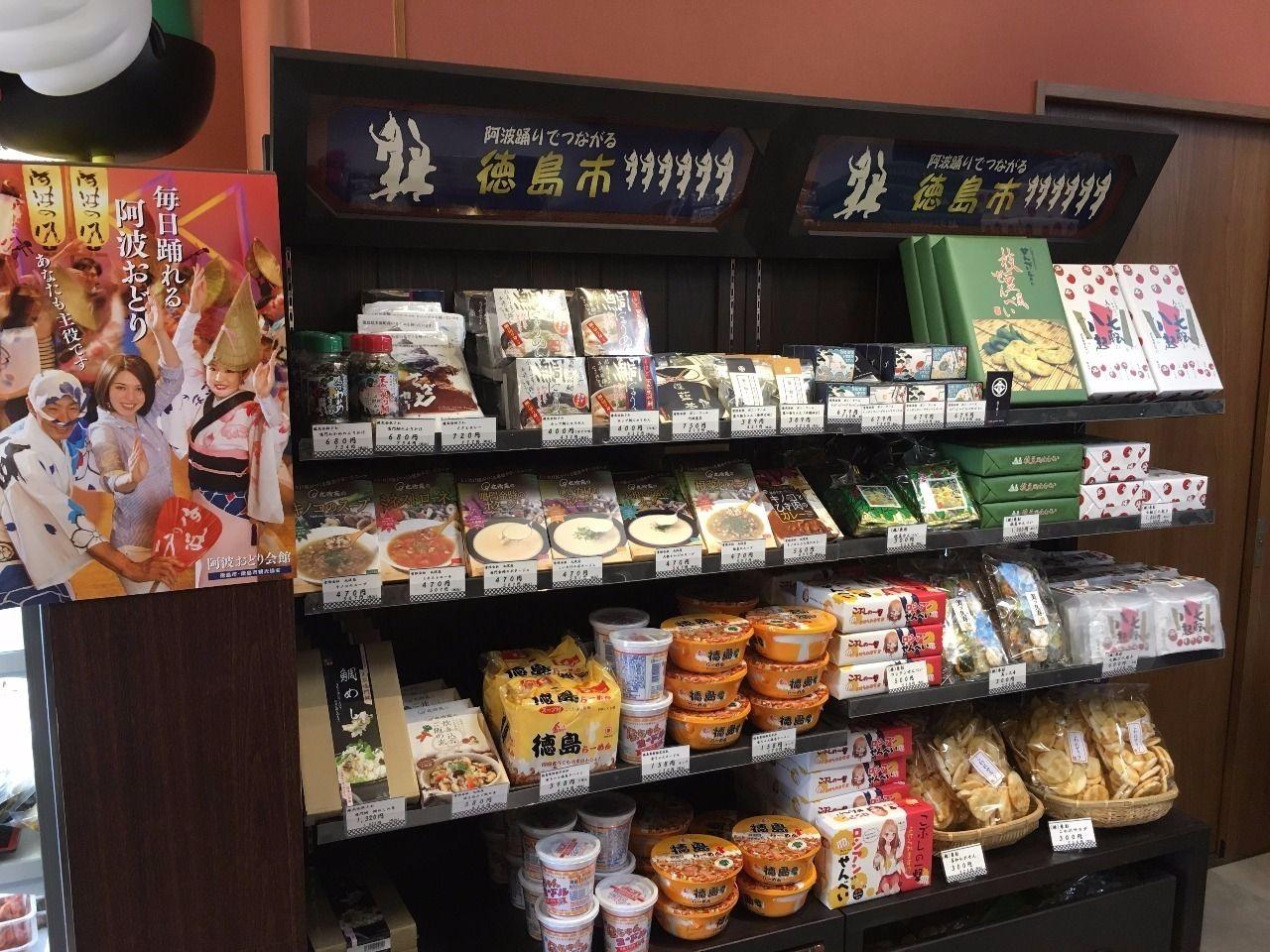 阿波踊りで交流のある徳島市の商品kコーナーです!