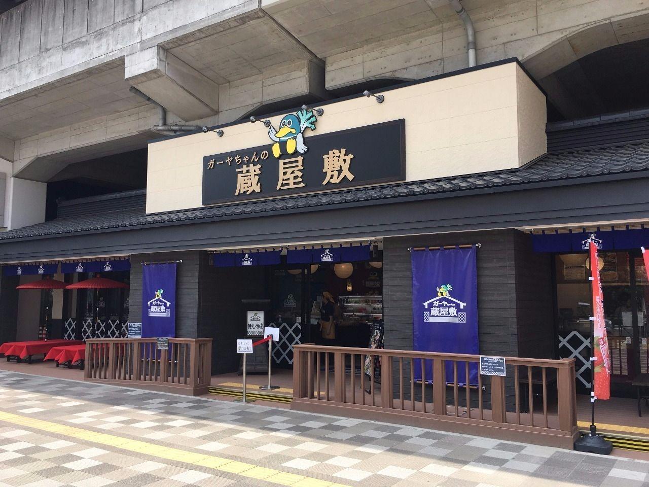 越谷駅東口の高架下にオープンしたガーヤちゃんの蔵屋敷!