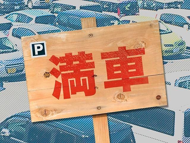 ある月極駐車場がいつも満車の理由 ~アクティバルの月極駐車場管理54~