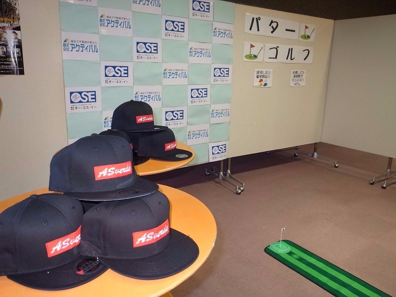 パターゴルフの賞品は記念キャップ!!