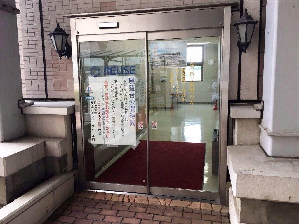 東埼玉資源環境組合にある展望台の入口です!