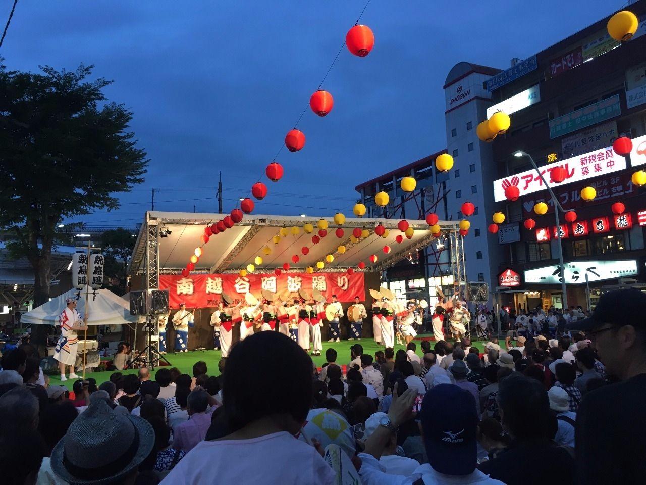駅前にある南越谷阿波踊りのメイン会場です!
