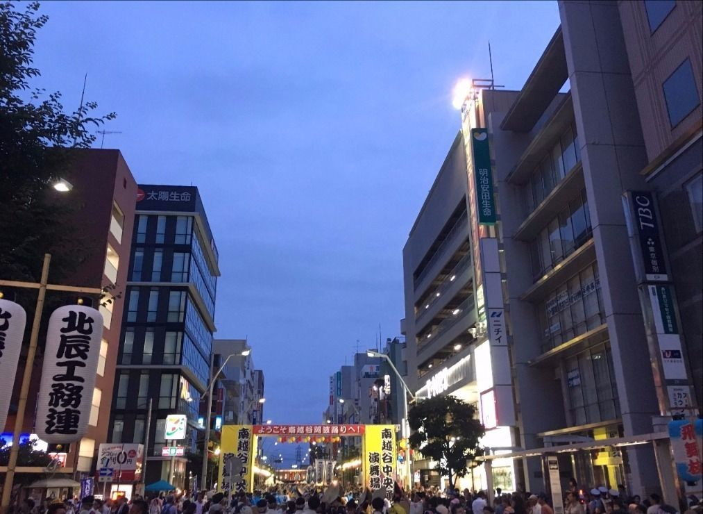 南越谷駅前の阿波踊りの様子です!