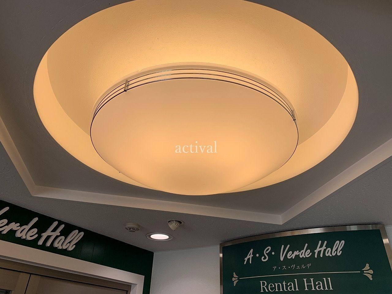 ア・ス・ヴェルデⅡのア・ス・ヴェルデホールにある照明カバーを掃除しました!!