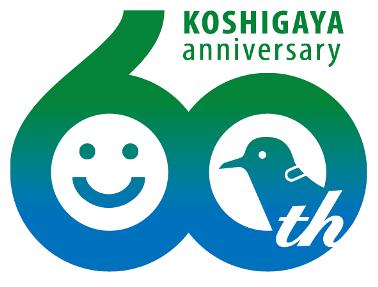 越谷市制施行60周年記念ロゴマークです!!