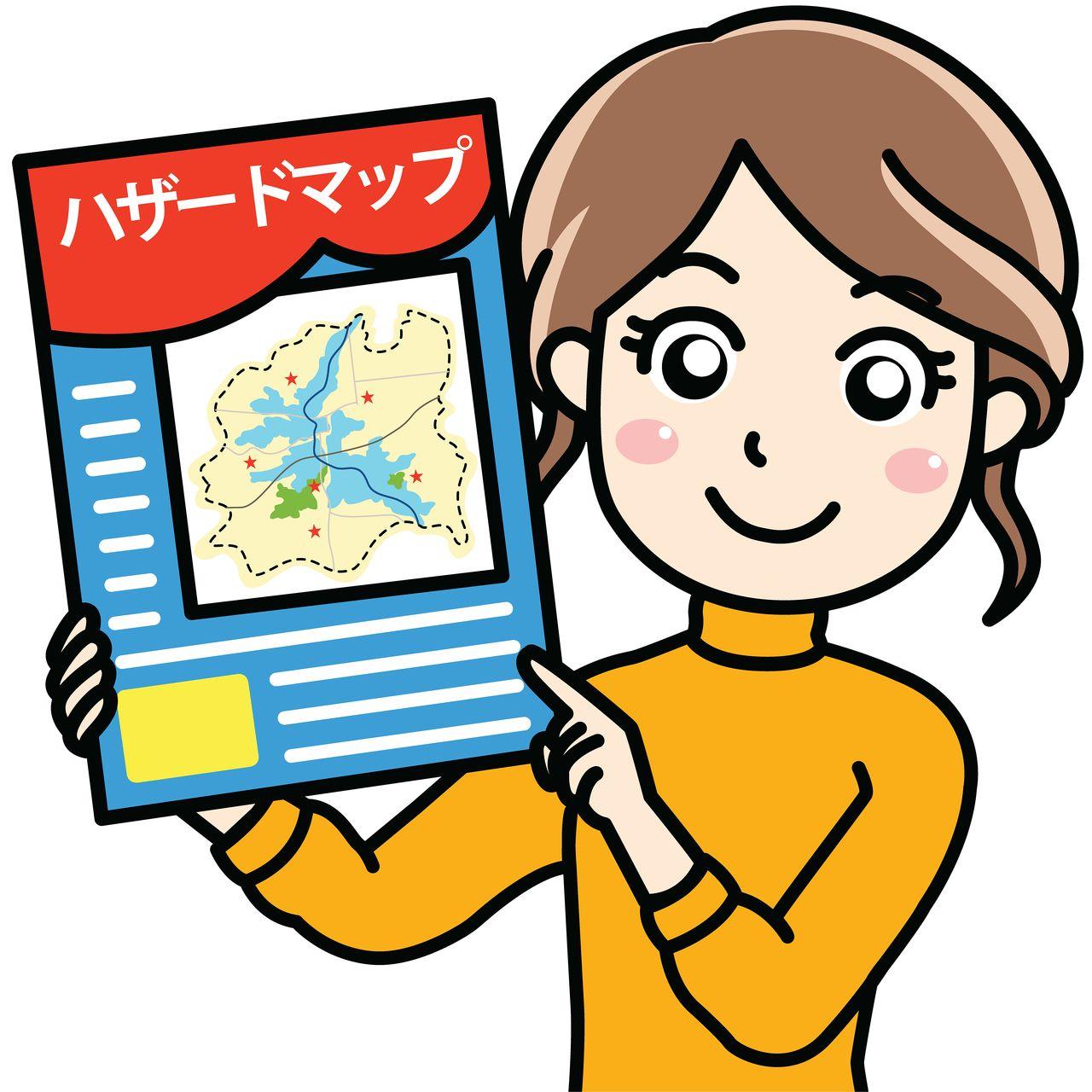 令和3年4月1日から越谷市の洪水ハザードマップが新しくなります!!