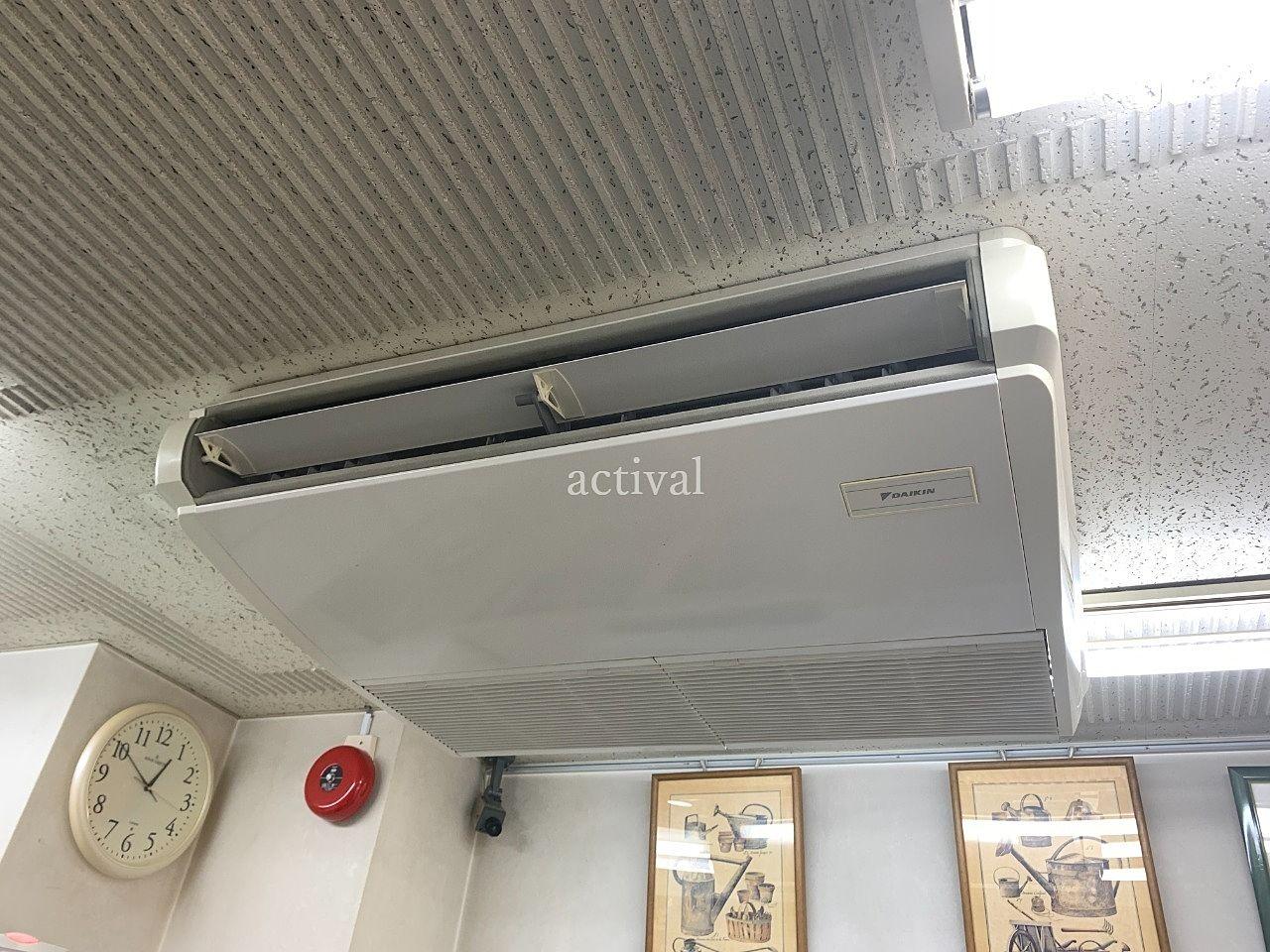 ア・ス・ヴェルデ管理事務所のエアコンを掃除しました。