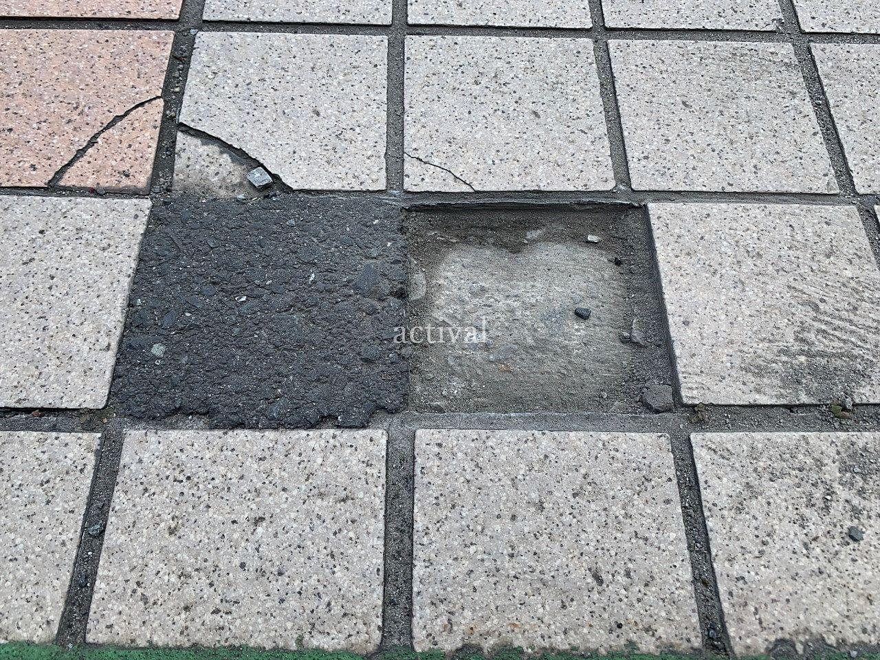 ア・ス・ヴェルデⅡ前の欠けていた歩道のタイルです。