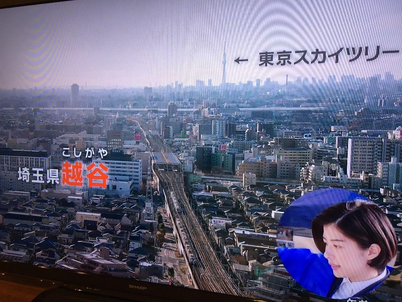越谷サイコーのドラマのオープニングに越谷市の紹介をしました!!