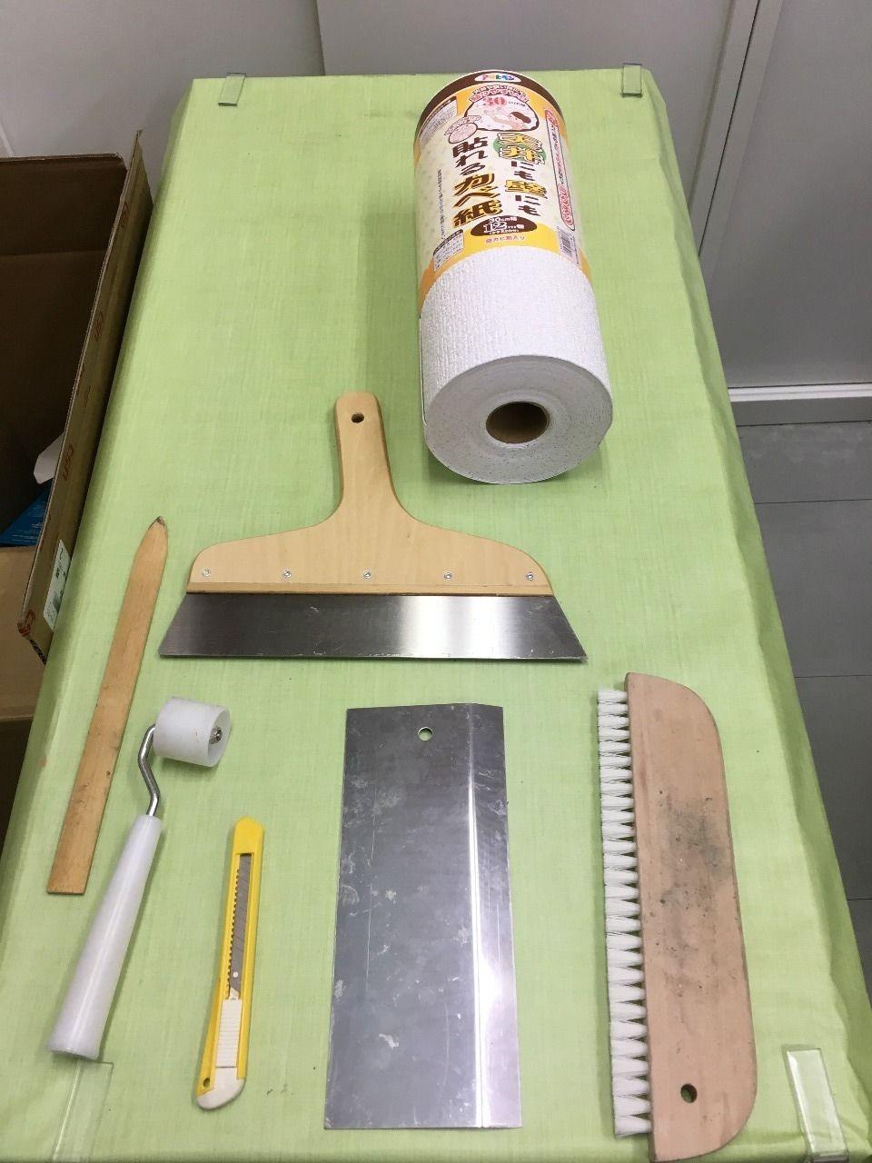 壁紙を貼るための道具一式です!!