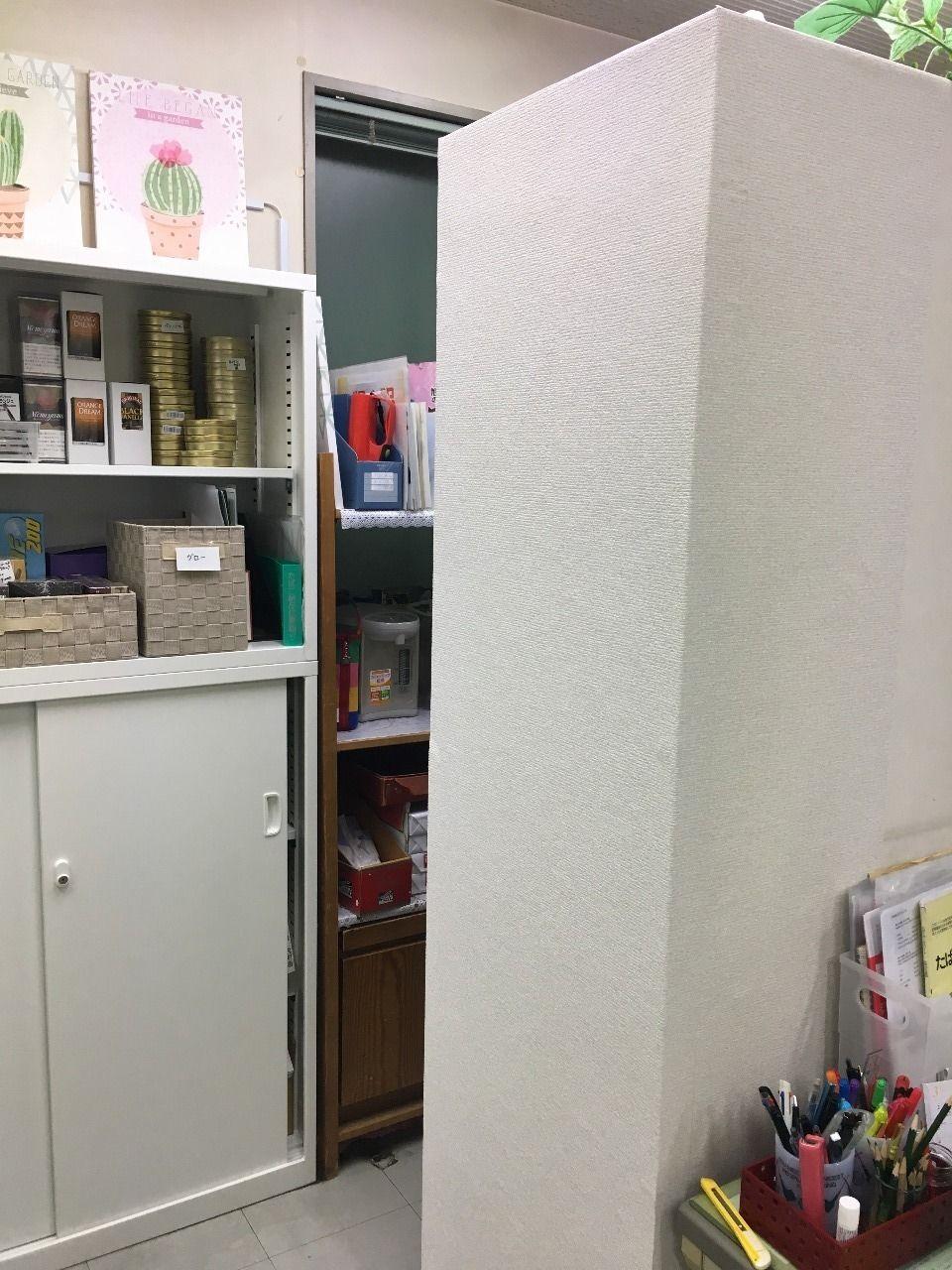 ア・ス・ヴェルデ管理事務所内の壁紙補修完了です!!