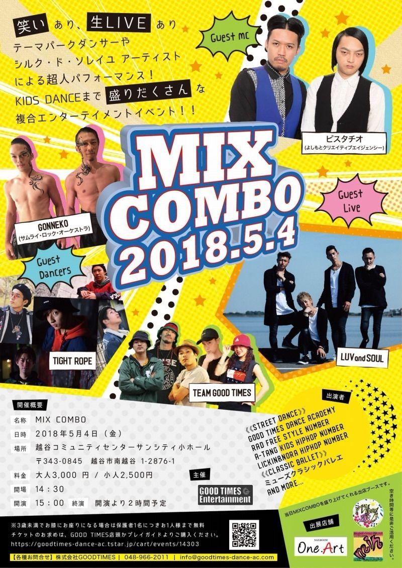 5月4日(金)GOOD TIMESさんのイベントMIX COMBOです!!