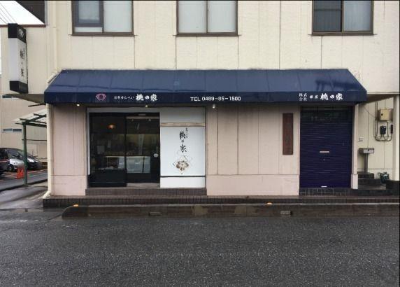 越谷ふありのお店桃の家さんです!!