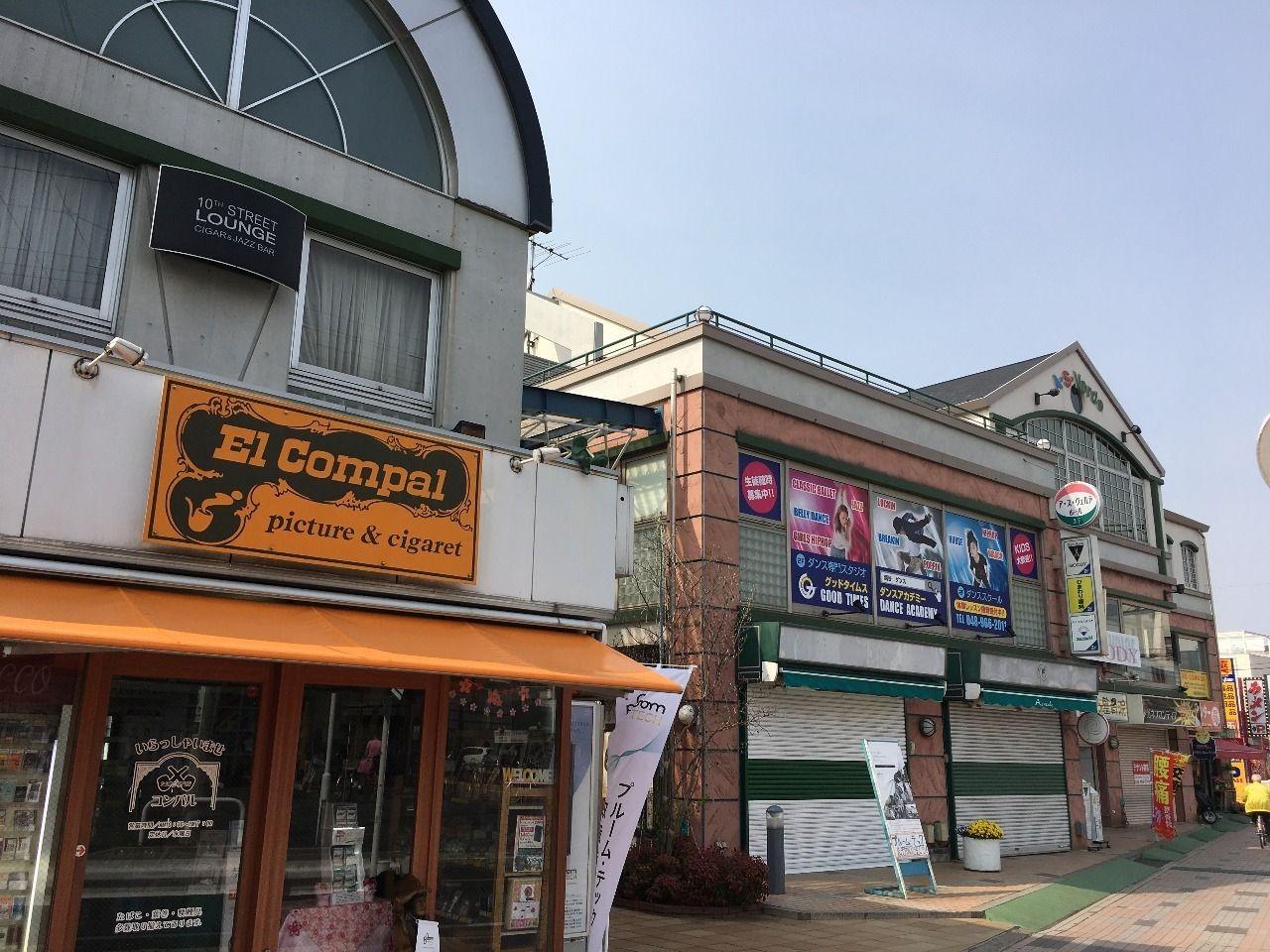 2018年4月のア・ス・ヴェルデ管理業務!! ~テナントビルのオーナー業務①~