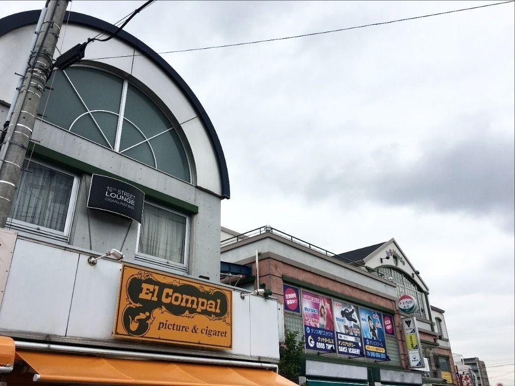 2018年5月のア・ス・ヴェルデ管理業務!! ~テナントビルのオーナー業務③~