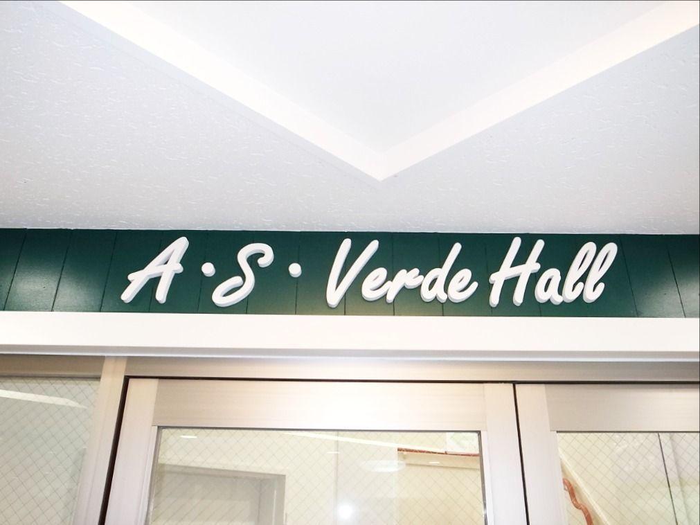 ア・ス・ヴェルデホールの新しいロゴです!!