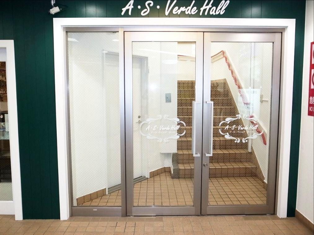 ア・ス・ヴェルデホールの入口です!!