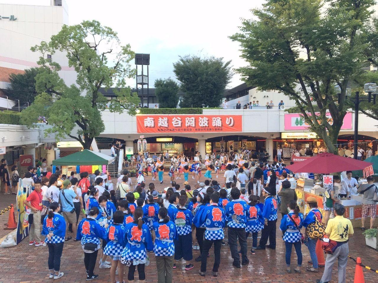 越谷サンシティの広場でも阿波踊りです!