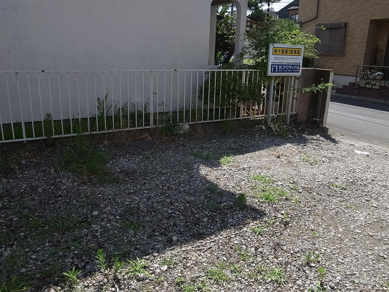 7月の月極駐車場除草作業 ~アクティバルの月極駐車場管理②~