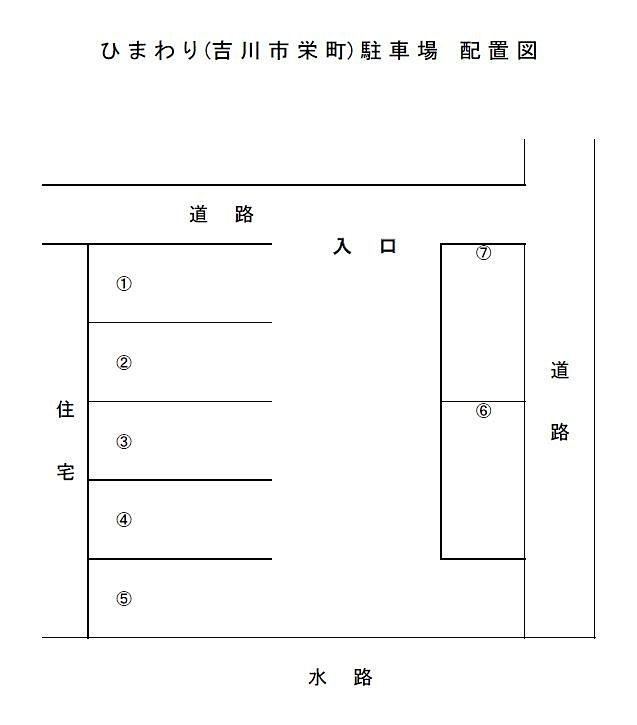 吉川市栄町にある月極駐車場のひまわり駐車場配置図です!!